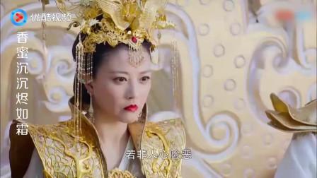香蜜沉沉结局:旭凤正在表演音乐,结果水神突