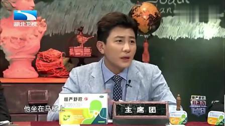脱口秀:各国代表刚来中国时候的各种糗事大爆