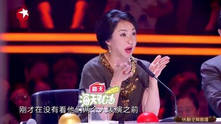 达人秀:全场最惊艳的钢管舞,得金星最高赞美