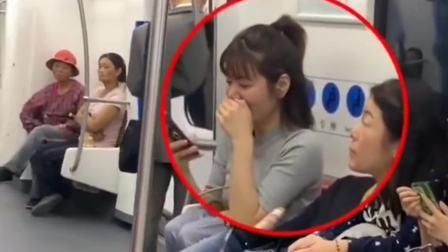 搞笑视频:广东小伙子地铁上打电话,跟岳父告