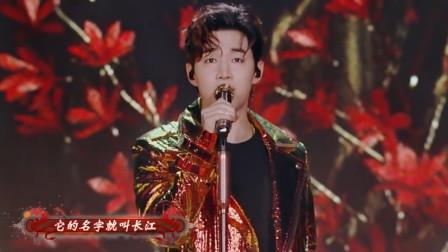 音乐才子刘宪华改编演唱《龙的传人》,舞台和