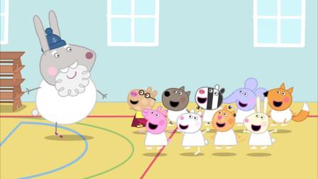 小猪佩奇:不一样的体育老师