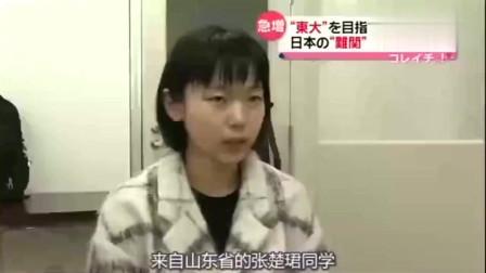 日本综艺:跟拍18岁日语超流利的中国留学生,她