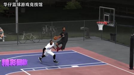 NBA2K19麦迪罚球线隔人扣篮集锦,对手是詹皇,你更喜欢哪个呢?