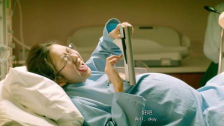 翻滚吧肿瘤君:美女真努力!就连在病床上生孩