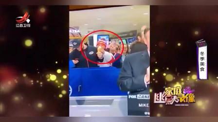 家庭幽默录像:偷偷吃别人的冰淇淋,却没想到被录了进去,全国的人都知道你了