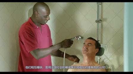 9.2高分诙谐幽默的电影《触不可及》:讲述残疾