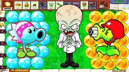 未来僵尸博士又来袭了  植物大战僵尸游戏
