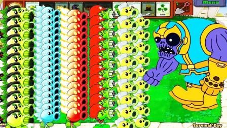 这波植物攻击很猛  植物大战僵尸游戏
