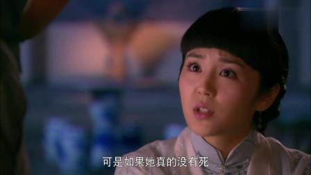 国色天香:刘恺威伤心欲绝,美女见了都流泪,