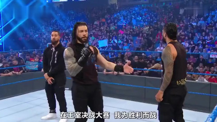WWE:罗门伦斯回顾王室决战大赛表现,开发新打法,输的人吃狗粮