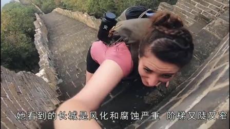 外国美女登上中国长城时放声大哭?网友:这是