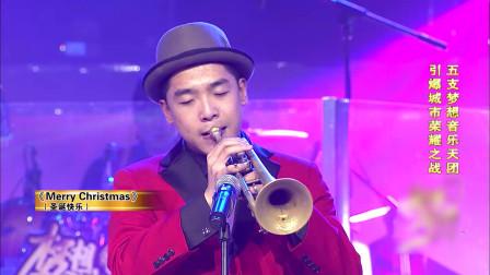 北京青年演绎爵士情歌,台下女生听了脸红