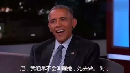 奥巴马离职后参加吉米脱口秀,幽默风趣调侃日常生活