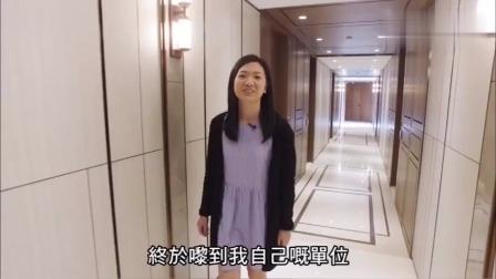 香港美女买到红磡纳米楼,面积18平米有厨卫,计