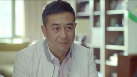 我的!体育老师 第19集 王小米带马克见家长