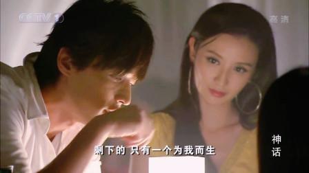 神话 :小川酒吧泡妞,请美女喝杯九死一生,就