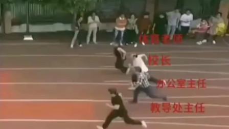 学校组织的运动会,体育老师竟只是第三名,校