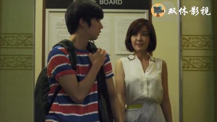 小伙电梯邂逅美女音乐老师,竟甩掉女友追求她