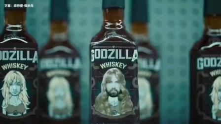 姆爷《Godzilla》真人版MV 音乐帅爆了!
