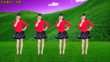 网络流行歌曲《大姑娘美大姑娘浪》经典老歌广场舞好听又好看