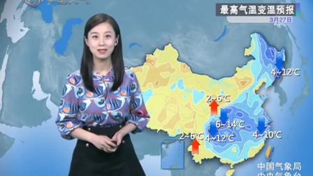3月27日天气预报 南方多地降温明显 依然持续降水的天气
