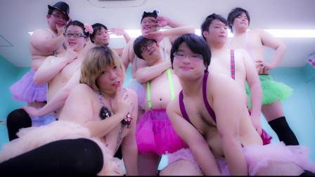 日本重量级粉丝模仿偶像团舞,凸显重量级别的反差萌
