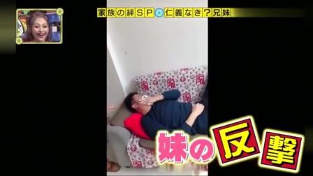 日本节目:中国网红兄妹互相恶搞走红,日本人