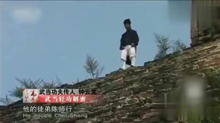 主持人不信中国有轻功,武当道长从13米高空跳下证明,真长脸