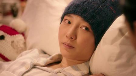 滚蛋吧肿瘤君:美女躺在病床上,和医生说出的