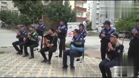 土耳其警察为受疫情影响封城的阿达纳市居民演奏音乐!