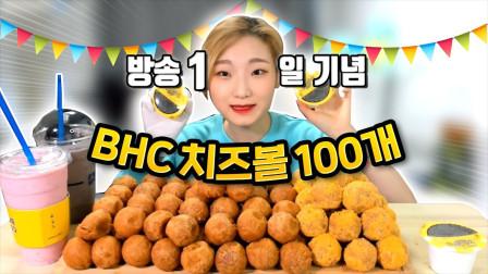 """美女极限挑战:3分钟吃""""100个""""芝士球,一口秒"""