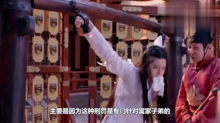 """搞笑视频:古代最""""温柔""""的刑罚,专门惩治富"""