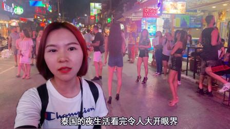 探访泰国普吉岛酒吧街,美女如云,想不到夜生