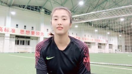 赵丽娜回忆印象深刻的国家队比赛,称球迷是自