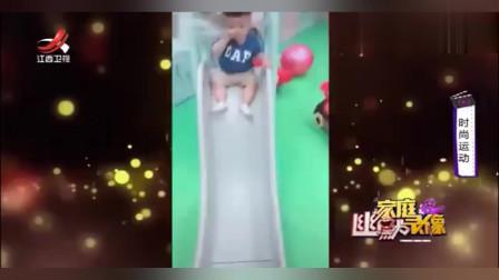 家庭幽默录像:小男孩在滑梯上潇洒从容,背后