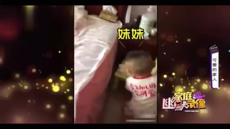 家庭幽默录像:全幼儿园最可爱的宝宝每天起床