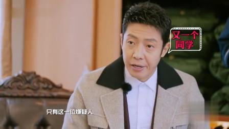 肖战参加综艺节目,超级乖巧毫不抢戏,撒贝宁