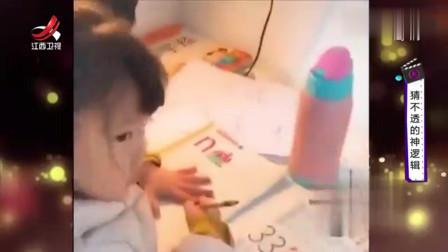 家庭幽默录像:萌娃话里有话,是因为看父母在