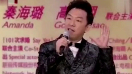 颁奖典礼:黄渤幽默调侃舒淇 林志玲,堪比脱口