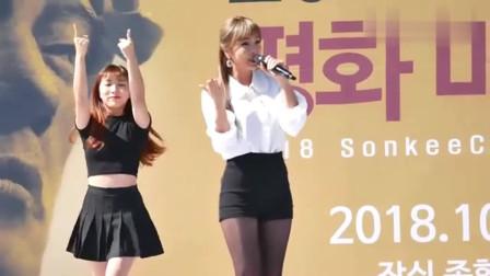 韩国美女洪真英高歌热舞,展现黑丝魅力!