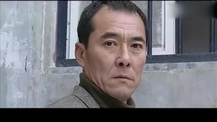 执行局长 中央领导暗访 不料被当地局长逮捕 惊动省纪委