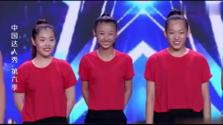 中国达人秀:聋哑人走上舞台,美女一句话,沈