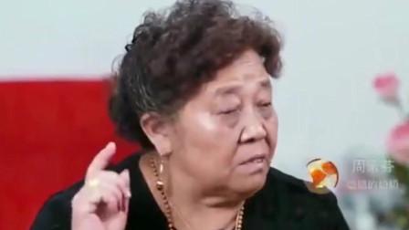 老外在中国 老外娶中国媳妇 女方家要求一套房和彩礼6千6 醉了