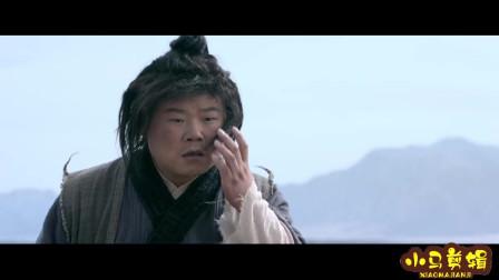小岳岳搞笑片段#搞笑视频