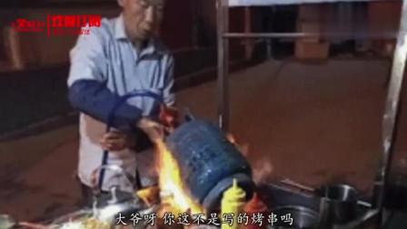 搞笑视频:但凡煤气罐有一口气 都不至于这么惯