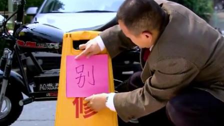潘长江搞笑视频
