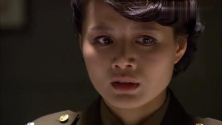 孤雁:战争就会有牺牲,美女特工知道志华牺牲