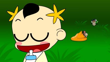 *瓶小星:苍蝇的美食,搞笑动画短片