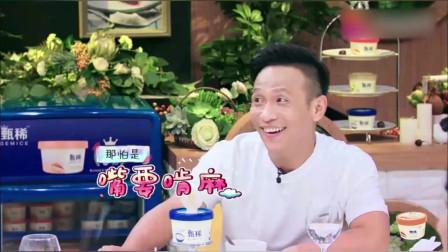 搞笑综艺:宋小宝第一次去岳母家,几句话搞定